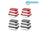 【韓國sillymann】長方型家庭六件組-100%鉑金矽膠微波烤箱輕量玻璃保鮮盒組