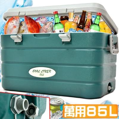 攜帶式85L冰桶 (85公升冰桶行動冰箱釣魚冰桶/超輕量行動冰箱/保冰桶冰筒保冷桶保冰箱保冷箱)