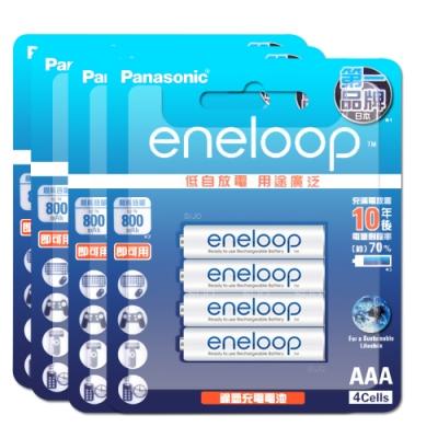 新款彩版國際牌Panasonic eneloop低自放鎳氫充電電池BK-4MCCE4B(4號16入)