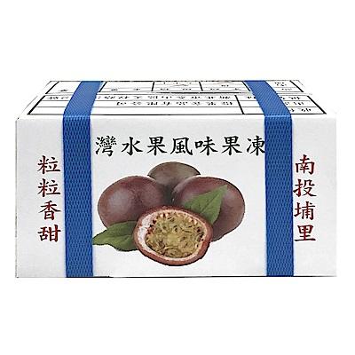 台灣水果風味果凍-百香果味(400g)