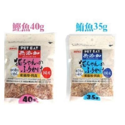 (兩包組)PET EAT元氣王-【鮪魚薄片+小魚乾 35g/鰹魚薄片+小魚乾 40g】