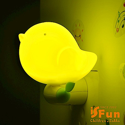 iSFun 床頭文鳥 DIY壁貼光控小夜燈(3色可選)