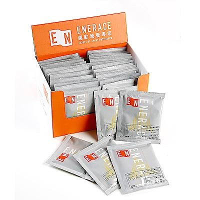 運能 BCAA支鏈胺基酸膠囊 營養補給 (30袋/盒)