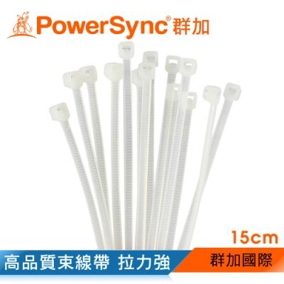 群加 PowerSync 自鎖式束線帶/100入/W2.5×L150mm