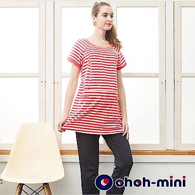 【ohoh-mini 孕婦褲】居家首選舒適棉質孕婦褲