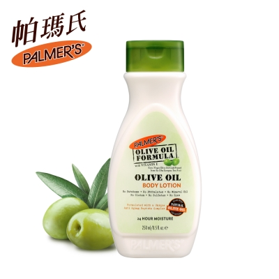 Palmers帕瑪氏 天然橄欖脂抗老修護乳液 250ml