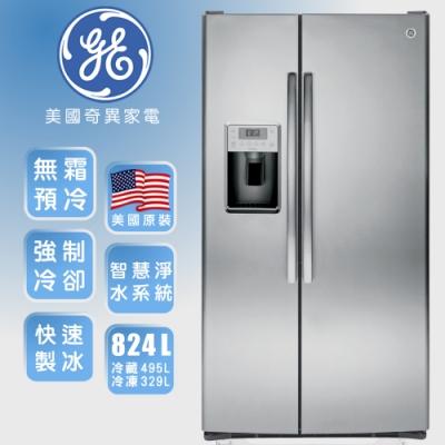 【美國奇異GE】法式三門冰箱824L(不鏽鋼PSS28KSSS)