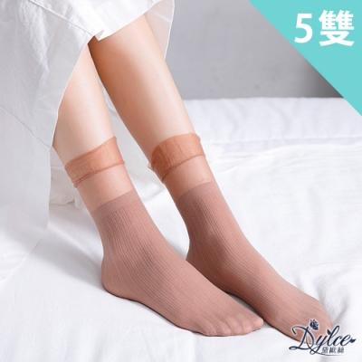 Dylce 黛歐絲 日韓天鵝絨蕾絲花邊中筒襪(超值5雙-隨機)