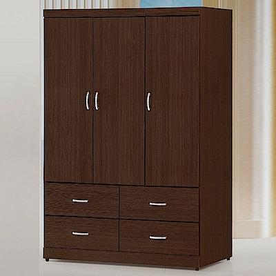 AS-奧格斯格胡桃4x6尺衣櫃-121x57x179cm