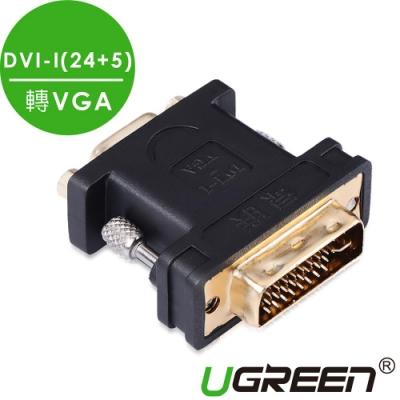 綠聯 DVI轉VGA轉接頭