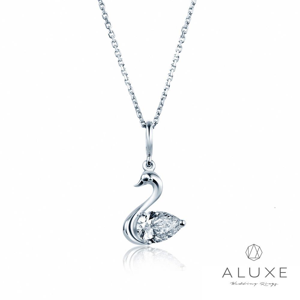 ALUXE亞立詩 0.30克拉FVS2 Swan水滴梨型鑽項鍊