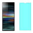 【Ayss】索尼SONY Xperia 10 Plus手機玻璃保護貼/鋼化玻璃膜
