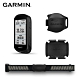 Garmin Edge 530 BUNDLE GPS自行車衛星導航(精裝版) product thumbnail 1
