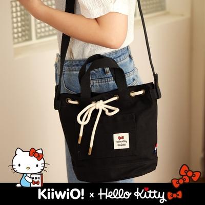 Hello Kitty x Kiiwi O! 聯名款.束口兩用帆布水桶包 Abbey (多色選)