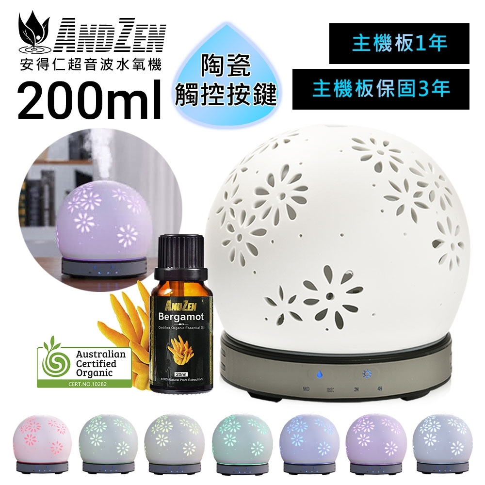 ANDZEN 陶瓷燈控定時超音波水氧機 AZ-5500 七彩燈+來自澳洲ACO有機認證精油20ml x 1瓶