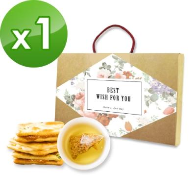 順便幸福 午茶禮盒組(牛軋餅+茶)