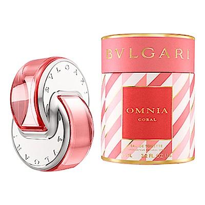BVLGARI 寶格麗 水晶系列晶艷限量版淡香水 65ML