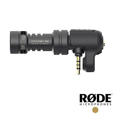 RODE APPLE用指向性麥克風(含兔毛) 3.5mm接頭 VIDEOMICME【公司貨】
