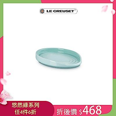 [任4件6折] LE CREUSET 瓷器橢圓鏟座盤(悠然綠)