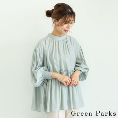 Green Parks 後綁帶分層褶皺設計上衣