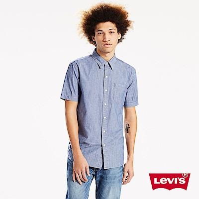 Levis 襯衫 短袖 男裝 牛仔