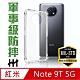 【HH】軍事防摔手機殼系列 紅米 Note 9T 5G (6.53吋) product thumbnail 1