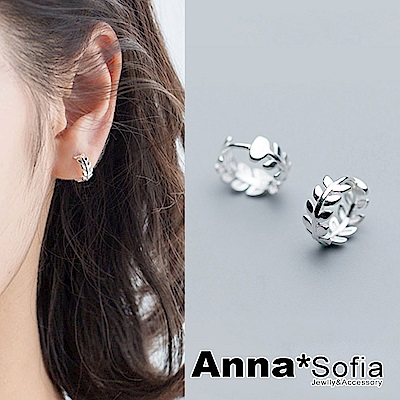 【3件5折】AnnaSofia 迷你香榭環葉C圈 925銀針耳針耳環(銀系)
