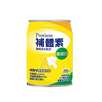 【補體素】優蛋白清甜即飲 237mlx24罐