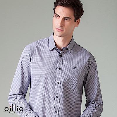 歐洲貴族 oillio 長袖襯衫 素面修身款 電腦刺繡 灰色