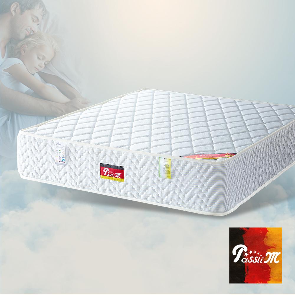 PasSlim旅行者 飯店商務級 運動乳膠2.4硬式獨立筒床墊  雙人5尺 硬護邊 @ Y!購物
