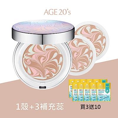 AGE20 s 歐若拉極光煥彩爆水粉餅1空殼+3粉蕊 再送德瑪面膜*10片