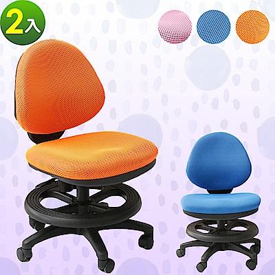 【A1】漢妮多彩活動式兒童成長椅(3色可選)-2入