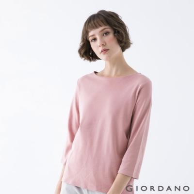 GIORDANO  女裝簡約厚磅七分袖T恤 - 97 淡紫粉