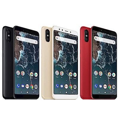 Xiaomi小米A2 (4G/64G) 5.99吋AI雙鏡頭旗艦手機
