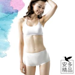 安多精品經典平口免洗褲 - 淑女型 (4入/包)
