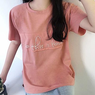 初色  百搭英文字母短袖T恤-共2色-(M-2XL可選)
