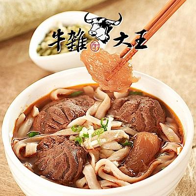 【牛雜大王】半筋半肉牛肉麵