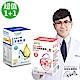 悠活原力 超級葉酸+鐵(甘氨酸亞鐵)植物膠囊(60顆/盒) + 高單位深海魚油EPA+DHA軟膠囊(60顆/盒) product thumbnail 1