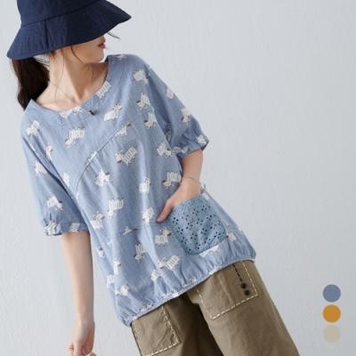 慢 生活 斑馬印花拼接感色織棉質上衣- 藍色
