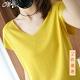 初色  涼感純色V領針織衫-共7色-(F可選) product thumbnail 1
