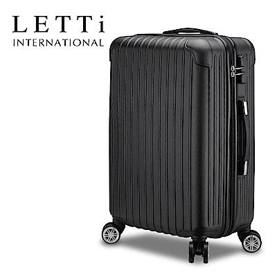 LETTi 幻夢精靈24吋鑽石紋抗刮行李箱(黑色)