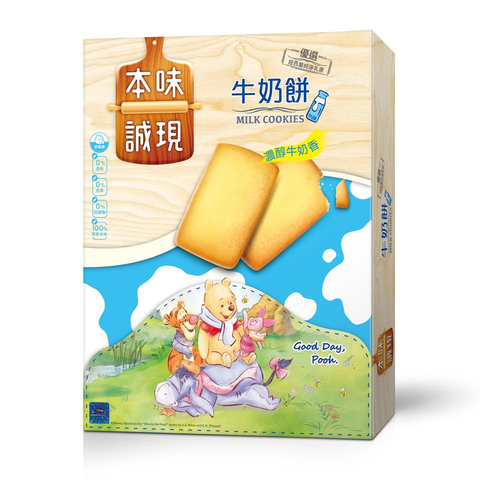本味誠現 牛奶餅-維尼款(200g)