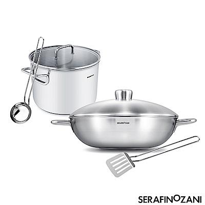 SERAFINO ZANI 恆溫雙耳炒鍋+不鏽鋼湯鍋贈鍋鏟湯勺