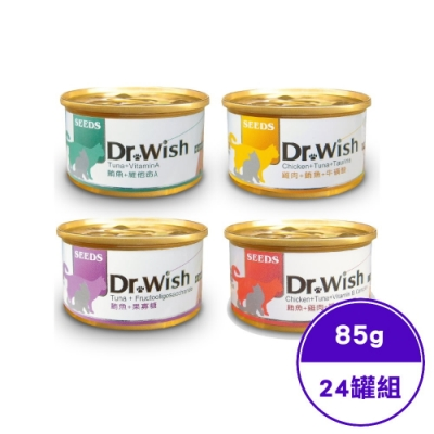 SEEDS 聖萊西Dr.Wish愛貓調整配方營養食(泥狀) 85g-24罐組