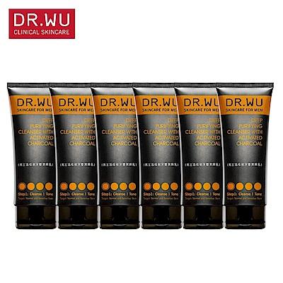[洗卸箱購] DR.WU男士活性碳深層潔顏乳150MLX6入+贈DR.WU溫和淨透體驗組
