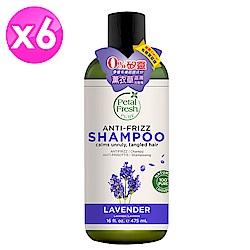 美國沛特斯 有機成份薰衣草滋潤洗髮精-(無矽靈-475mlX6瓶/箱)