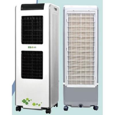 優的 22L HEPA高效過濾網微電腦遙控水冷扇 UD2000H
