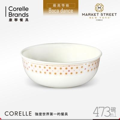 美國康寧 CORELLE 波卡舞曲473ml 韓式湯碗
