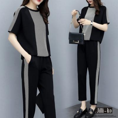 JILLI-KO 兩件套條紋印花拼接套裝- 黑色