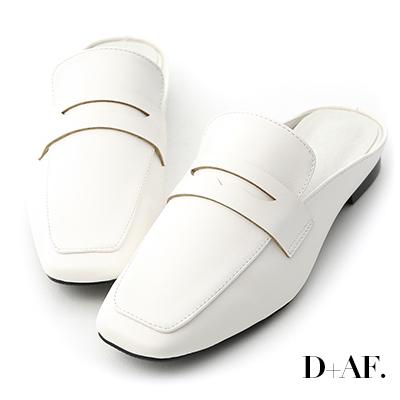 D+AF 隨性步調.經典款方頭平底穆勒鞋*白